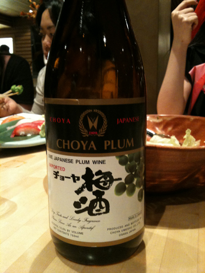 masuya-plum-wine